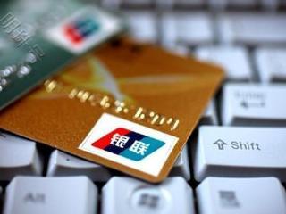 信用卡怎样使用才是健康用卡?有哪些注意事项呢? 安全,信用卡,信用卡注意事项