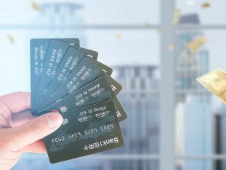 没有卡的数字信用卡和实体信用卡的区别,数字卡的优势有哪些? 问答,数字信用卡,实体信用卡