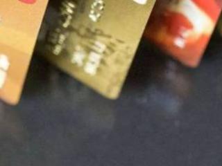浦发腾讯王卡信用卡额度多少?由什么因素决定额度高低? 攻略,浦发腾讯王卡信用卡,浦发腾讯王卡额度