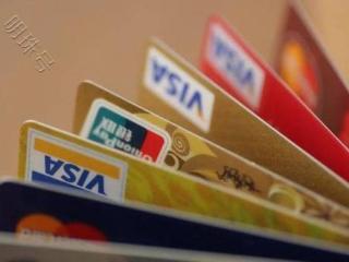 为什么提高交行信用卡额度不成功?哪些办法可以提成成功率 技巧,信用卡提额,信用卡提额技巧