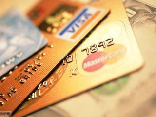 信用卡额度降低会影响个人征信吗?哪些原因会导致降额? 攻略,信用卡降额原因,信用卡降额有什么影响