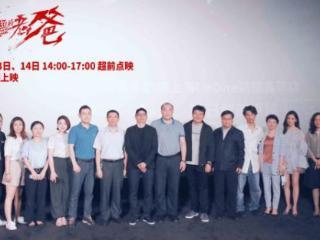 """电影《了不起的老爸》周青元张宥浩戏里戏外""""好似父子"""" 电影节"""