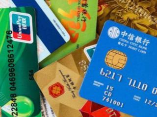 生日当天银行卡能享几倍积分?各大银行在生日当天能获得多少积分 积分,银行卡积分,银行卡生日时积分多少,各银行生日积分有多少