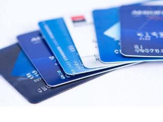 办理银行大额信用卡时有什么条件?哪类人群容易办理银行大额信卡 问答,银行大额信用卡,银行信用卡怎么办理,大额信用卡办理条件