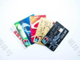 你知道怎么注销信用卡吗?需要多长时间呢? 资讯,信用卡注销,信用卡注销的注意事项