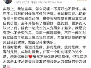 张予曦回怼粉丝:每一个自己演的戏都看过十遍不止 张予曦