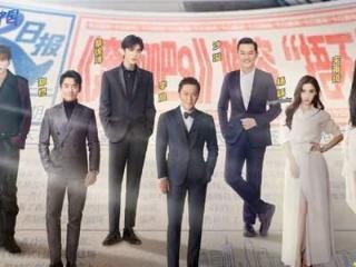 《奔跑吧9》最后一轮嘉宾阵容提前遭泄露,蔡徐坤再次加盟 奔跑吧9