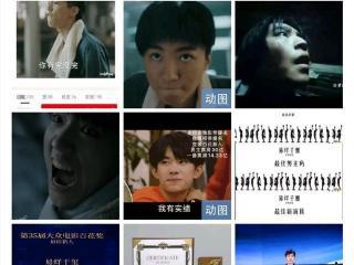 豆瓣崩了的原因居然是跟王俊凯有关,王俊凯的粉丝纷纷表示不认可 王俊凯