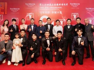 《1921》剧组亮相上影节,黄轩倪妮大放异彩 轩倪妮