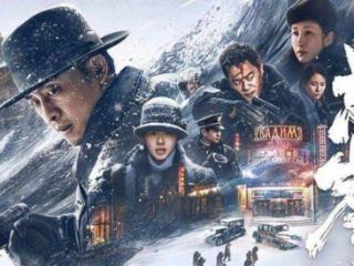 《悬崖之上》票房突破2亿,张译调侃:请吴京吧,人家早就定好了 张艺谋