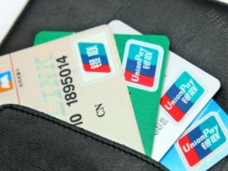 信用卡申请失败是为什么?多久才可以再申请一次? 问答,信用卡,信用卡申请失败,多久才能再申请信用卡