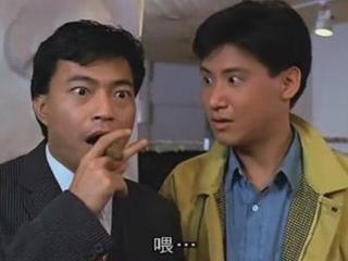 廖伟雄22岁出演周润发的《网中人》,一口气吃掉30多个汉堡 周润发