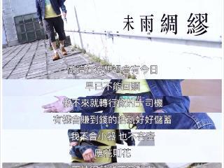 香港娱乐圈中,有几个天王巨星? 富华园