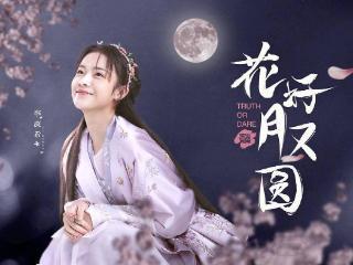 李庚希古装扮相撑住了《花好月又圆》演技出众 李庚希
