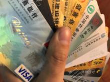 信用卡积分对提额有帮助吗?怎么样能快速提额? 资讯,信用卡提额,信用卡积分与提额