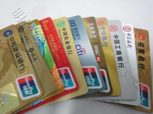 停息挂账代表什么意思?申请提醒挂账有什么好处呢? 安全,信用卡停息挂账,停息挂账申请条件