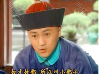 他是《还珠格格》里的小凳子,如今出演《叛逆者》被人忽略 动态,还珠格格小凳子,小凳子扮演者薛亦伦,薛亦伦个人资料