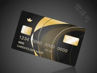 信用卡cvn2码很重要吗?cvn2码一般在哪里查看? 技巧,信用卡cvn2码,信用卡cvn2是什么