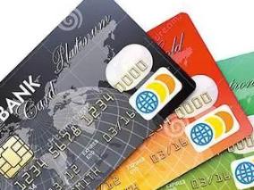 光大银行共有几款联名卡?联名卡使用后可获得多少积分? 积分,光大银行联名卡积分,优酷联名卡可送积分吗