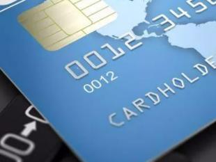 光大阳光信用卡额度有哪些查询方式?哪种最快捷方便? 攻略,光大阳光信用卡额度,光大阳光卡额度查询