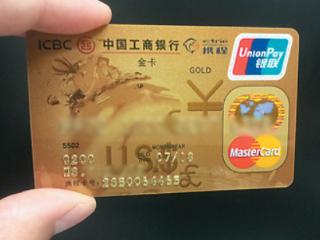 工商银行信用卡可以使用的额度和限额是怎么规定的 攻略,工商银行,信用卡额度,可使用额度计算