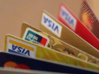 为什么信用卡会被封卡呢?这是什么情况? 资讯,信用卡封卡,信用卡解封