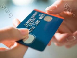 办理信用卡分期一定要注意的三个事项!你都知道吗? 资讯,信用卡分期,信用卡提前还款
