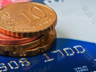 信用卡的账单金额还不起怎么办?有什么办法解决吗? 资讯,信用卡还款,信用卡账单分期