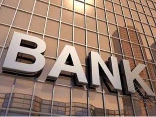 工商银行办卡都有哪些喜好?喜欢哪种客户?怎么申请办卡? 推荐,工商银行喜好客户,工商银行信用卡申请,小众银行是什么