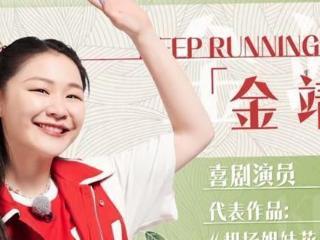 如何看待蔡徐坤在《跑男》中的人设? 蔡徐坤