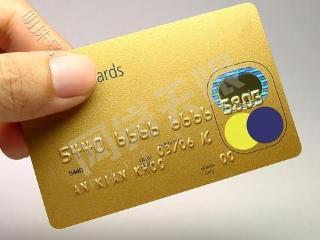如果有读卡器读取信用卡数据,怎么保证安全问题呢? 安全,信用卡安全,读卡器盗取资料