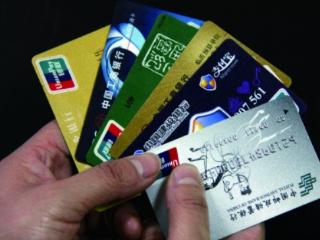 工商银行信用卡的小额免密支付是用来干什么的,怎么用 推荐,工商银行,信用卡支付,小额免密支付