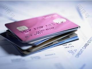 2021申请信用卡好难?用对方法还是有机会的 推荐,锦州银行无界信用卡,恒丰银行恒星卡,恒丰银行恒星白金卡