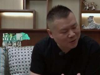 """《向往的生活》黄磊""""欺负""""岳云鹏,岳云鹏:可以让郭麒麟掏钱! 综艺"""