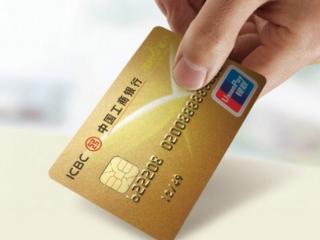 工商银行的信用卡全部都支持小额免密支付吗?哪些不可以 推荐,工商银行,信用卡支付,小额免密支付