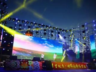 """""""唱响香格里拉""""2021年青年歌手大赛颁奖晚会圆满举办 青年歌手大赛"""