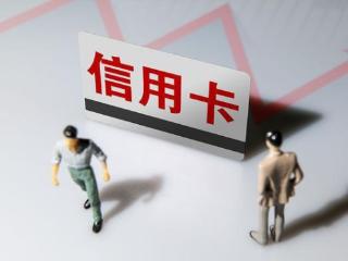 中银推出泰富联名卡,为您提供丰富的增值服务 推荐,中国银行泰富联名卡,泰富联名卡双重礼遇,泰富联名卡增值服务