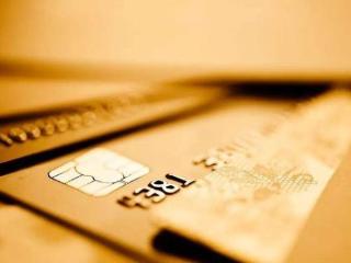 办理的信用卡注销了,可还是导致征信安全问题是为什么 安全,信用卡注销,征信黑名单