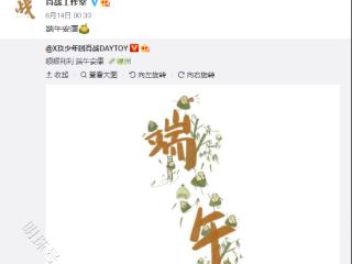 肖战端午节晒古装作画照片,网友:帅气十足! 肖战