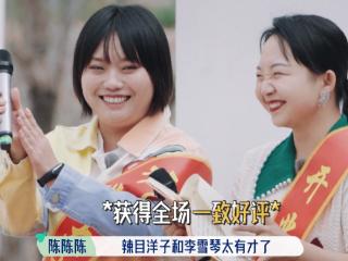 《桃花坞》最真实的要数李雪琴和张翰,从不在乎别人怎么看 李雪琴
