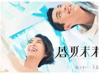 吴磊张子枫合作新电影,花絮让粉丝先饱一饱眼福,票房不低 吴磊