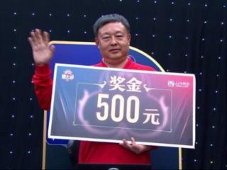 《天天耍大牌》胡同杰首次参加线上海选晋级电视赛 天天耍大牌