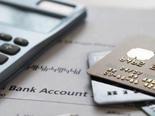 实习生工资非常低能够办理信用卡吗?实习生办理信用卡好吗? 问答,信用卡办理,实习生信用卡
