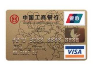 工商银行信用卡逾期和没有逾期还款的顺序是一样的吗 攻略,工商银行,信用卡还款顺序,逾期先支付本金