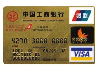 工行对信用卡的违约金是怎么规定的?产生的利息也要收取利息吗 资讯,工商银行,信用卡违约金赔偿,违约金赔偿标准