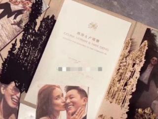 韩庚与卢靖姗婚礼请柬照片流出,两人深情一吻笑得特别甜 韩庚