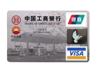 工商银行白金卡及其以上级别的信用卡年费是多少一年 资讯,工商银行,工行信用卡年费,牡丹卡年费