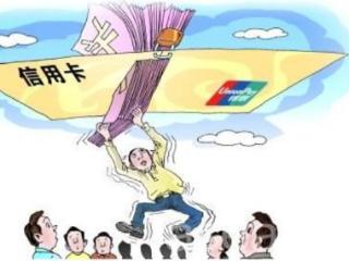 中国建设银行的信用卡被别人盗取个人信息后应怎么处理,赶快收藏 安全,信用卡丢失,信用卡被盗取处理方式
