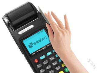 如何正确办理刷卡机?办理刷卡机有什么步骤? 技巧,如何办理刷卡机,办理刷卡机步骤,怎么办理刷卡机