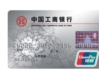 工商银行信用卡圈提业务要怎么申请办理,可以自助办理吗 推荐,工商银行,信用卡圈提,圈提业务办理方法
